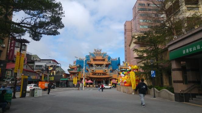 Ciyou Temple